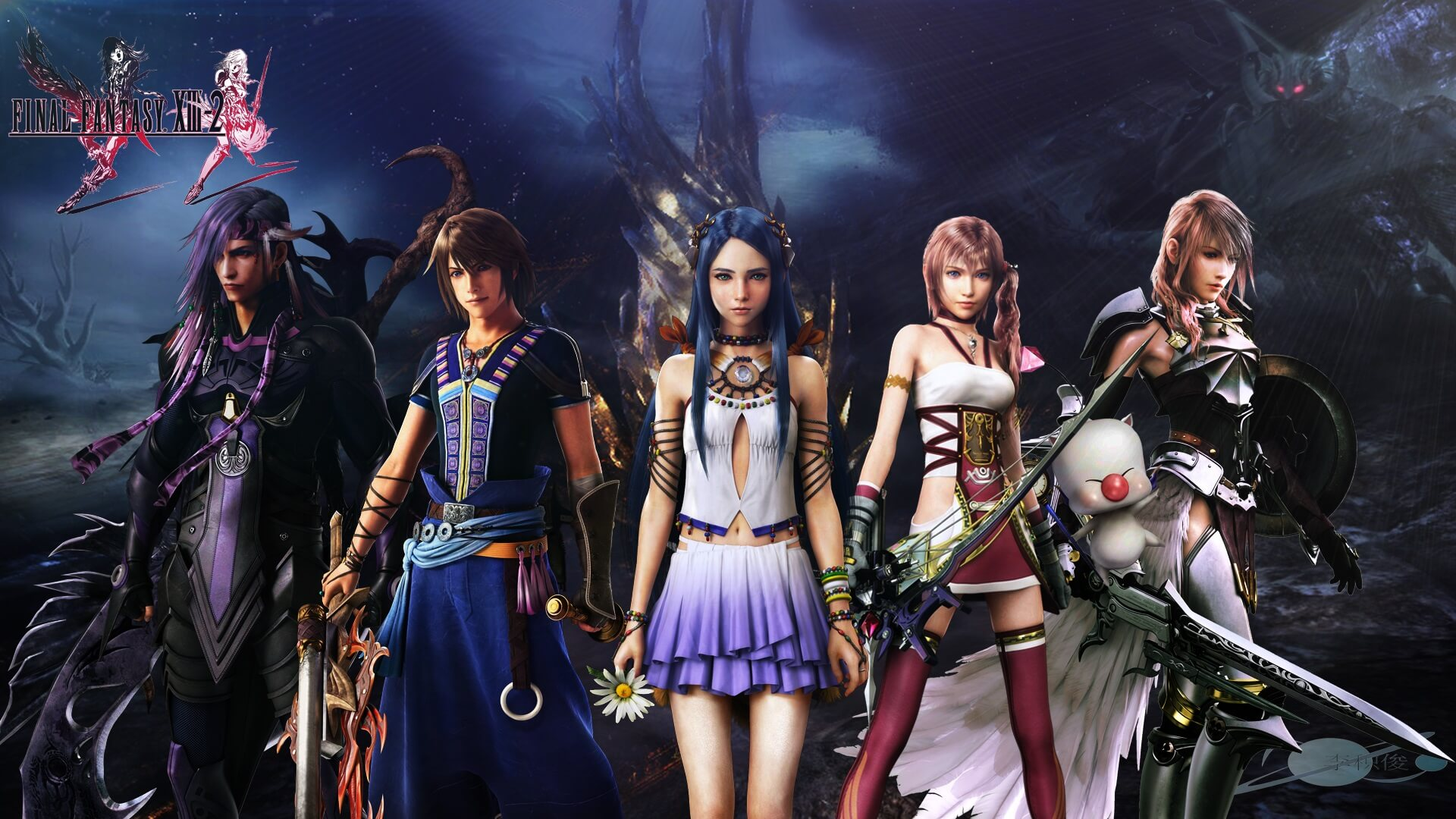 Final Fantasy Xiii 2 Walkthrough Episode 3 Oerba 200 Af Vgfaq