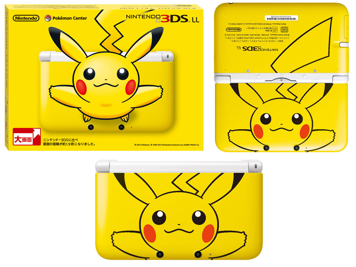 Pikachu yellow edition new 3ds xl unboxing + volcanion giveaway.